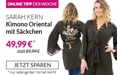 Online Tipp der Woche Mode